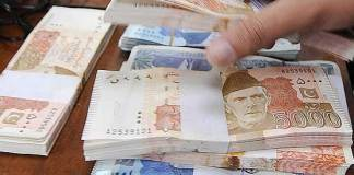 Rupee devaluation to have positive consequences on economy