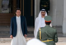 PM Imran arrives in Abu Dhabi on day-long UAE visit