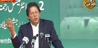 Holy Prophet Muhammad (Peace Be Upon Him) came as mercy to world: PM