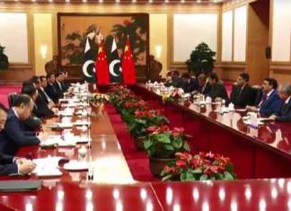 PM, Chinese Premier review entire gamut of bilateral ties