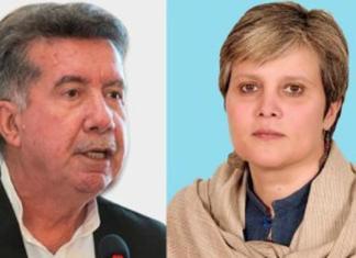 ANP suspends membership of Bushra, Afrasiab for violating party discipline