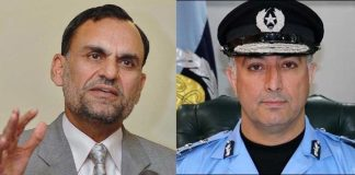 IG Islamabad transfer case: SC directs Azam Swati to submit reply by tonight