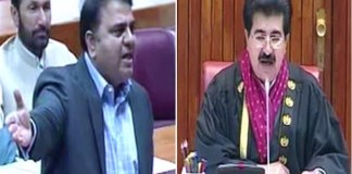 Sanjrani conditions Fawad's entry to Senate with apology from opposition
