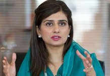Hina Rabbani Khar demands parliament debate on Trump's tirade