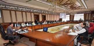 PM Imran to chair Economic Advisory Council meeting tomorrow