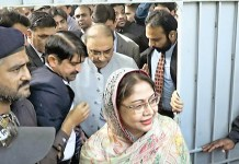 Banking court adjourns money laundering case till Dec 10