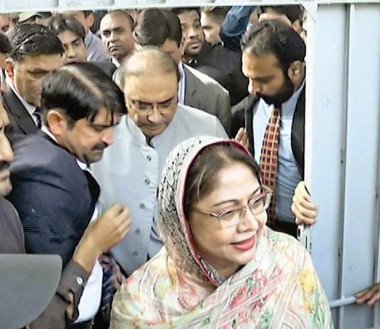 Banking court adjourns money laundering case till Dec 10