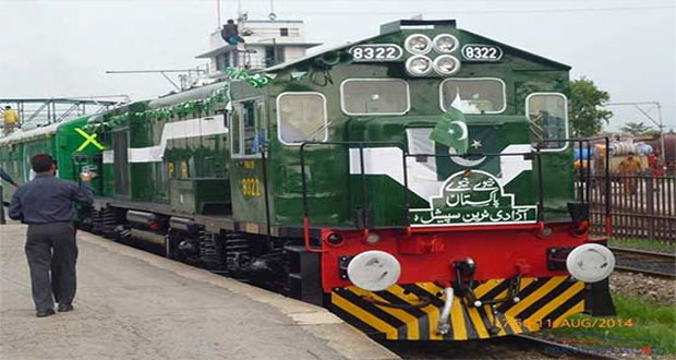 Pakistan Railway increases ticket fare by 19 percent