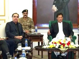 PM Imran Khan reiterates to promote, protect businesses in country