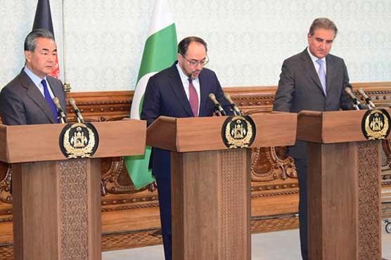Pakistan, China, Afghanistan anti-terrorism cooperation MoU