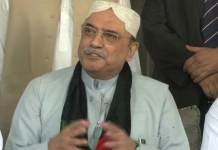 No fear, just don't want to weaken state institutions: Zardari