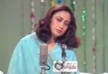Death anniversary of Parveen Shakir observed today