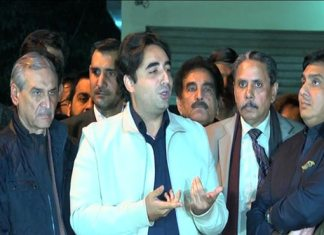 Opposition not forming grand alliance, PPP enough to tackle: Bilawal