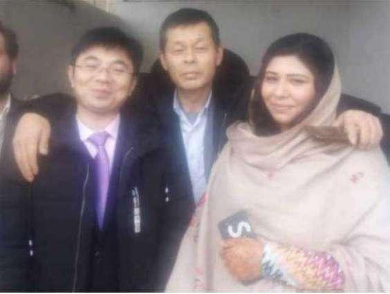 Chinese man marries Peshawar girl, embraces Islam