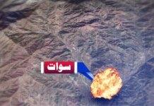 Eight injured in gas cylinder explosion in Swat