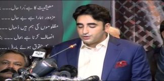 Bilawal terms JIT report leak a conspiracy against PPP
