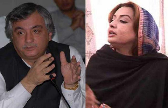 Arbab Alamgir, Asma Alamgir appear before accountability court