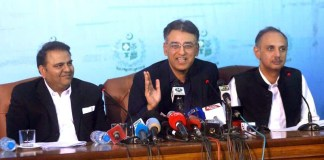 PTI Parliamentary Party meeting discuss mini budget