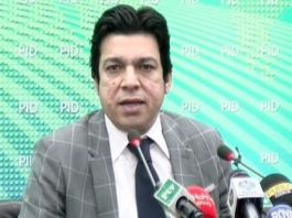 IHC moved for disqualification of Federal Minister Faisal Vawda