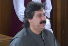 Manzoor Kakar of BAP wins Senate by-polls in Balochistan