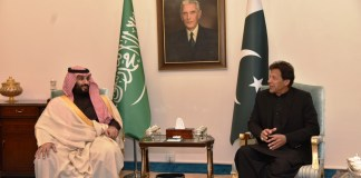 Saudi Crown Prince ImRan Khan