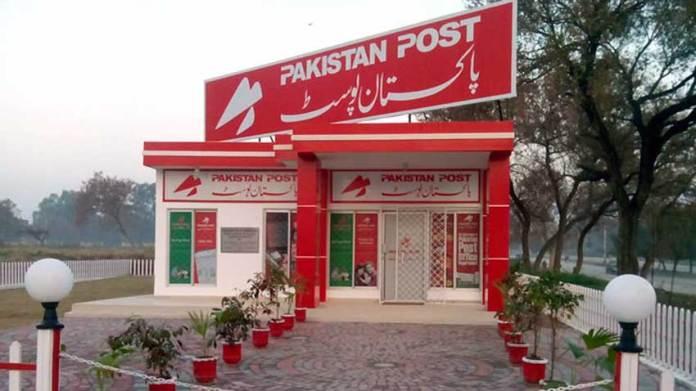 Pakistan Post starts e-commerce service