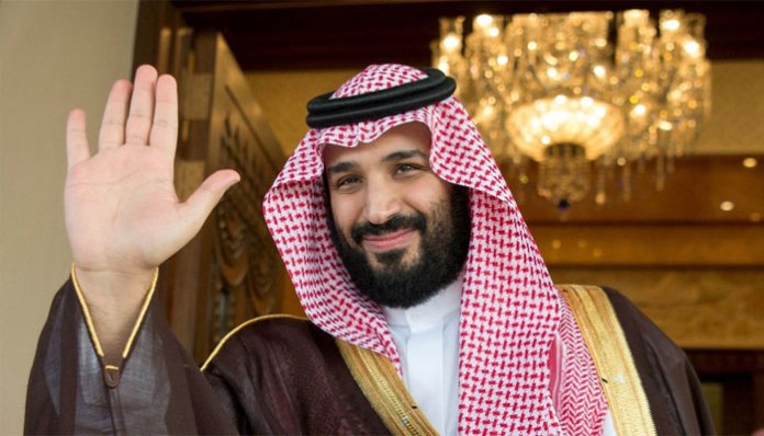 LHC seeks details of expenditures incurred on Saudi crown prince's visit