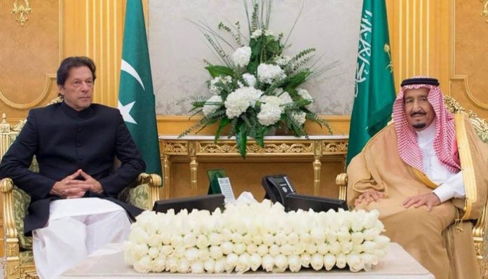 Saudi Arabia notifies reduction in visa fee for Pakistanis