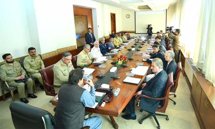 PM Imran decides to call NSC meeting to review security situation
