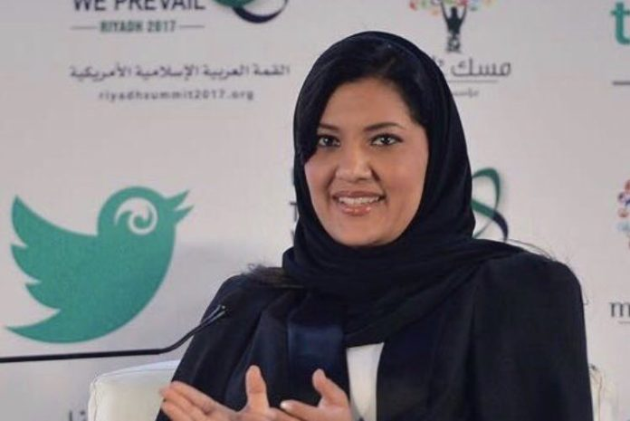 Saudi Arabia appoints first-ever woman envoy