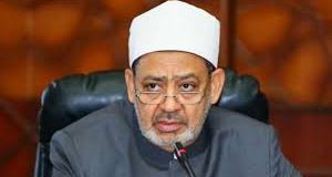 Top Egypt imam condemns ´horrific´ New Zealand mosque attacks