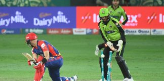 Karachi Kings beat Lahore Qalandar by five wickets