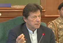 PM Imran's visit to Skardu cancelled due to bad weather