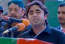 PTI govt failed to overcome economic, governance crises: Bilawal Bhutto