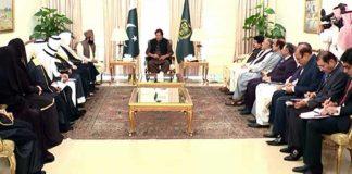 Chairman Saudi Arabia Shura Council calls on PM Imran Khan