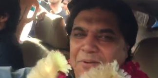 Hanif Abbasi released from Lahore Camp Jail