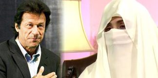 PM Imran vows to remain together with Bushra Bibi till last breath