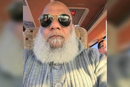 FIA arrests Sharif family's front man 'Mushtaq' at Lahore airport