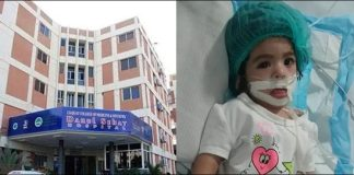 Minor girl Nishwa who suffered brain damage due to wrong injection passes away