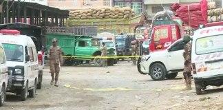Saudi Arabia condemns terror attack in Quetta