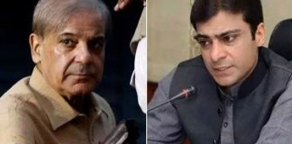 Shehbaz, Hamza to appear before accountability court today