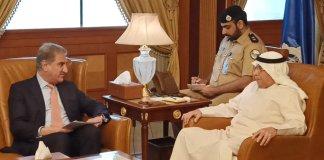 Pak-Kuwait relations to be transformed into economic partnership: FM Qureshi