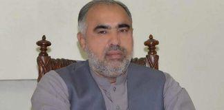 India can't suppress Kashmiris' right to self-determination: Asad Qaisar
