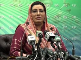Govt rejects Transparency International report on corruption
