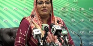 National security issues should be kept away from politics: Dr Firdous
