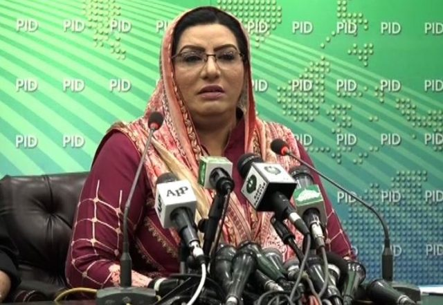Govt to take legal action against North Waziristan check-post attackers: Ashiq Awan