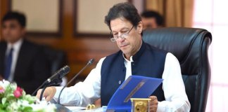 Report submitted to PM Imran Khan over excessive gas bills