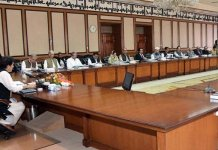 PM Imran reshufles federal cabinet after sugar crisis report