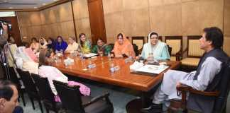 Women empowerment govt's foremost priority: PM