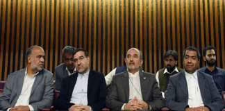 Iranian parliamentarians witness Pakistan National Assembly proceedings